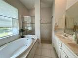 1418 Carswell St - Photo 86