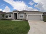 9181 60TH COURT Road - Photo 1