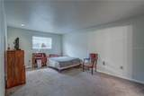 500 Newell Hill Road - Photo 8