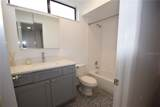 1034 Michigan Street - Photo 23