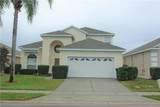 8139 Sun Palm Drive - Photo 2