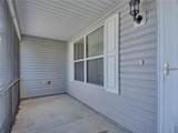 2353 Five Forks Trail - Photo 17