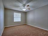 2353 Five Forks Trail - Photo 33