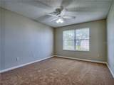 2353 Five Forks Trail - Photo 9