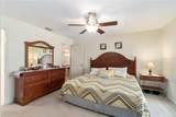 571 Smithfield Place - Photo 22
