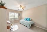 571 Smithfield Place - Photo 33