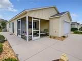 2488 Granville Terrace - Photo 1