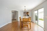 7863 171ST HARLESTON Street - Photo 13