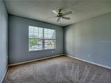 7450 172ND FIELDCREST Street - Photo 8