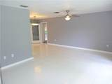 1241 Overlook Road - Photo 4
