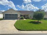 3064 Batally Court - Photo 1