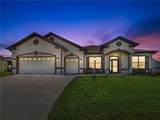 17321 112TH COURT Road - Photo 1