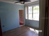 2317 Butler Street - Photo 13