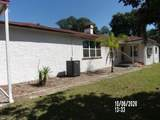 2317 Butler Street - Photo 6