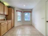 897 Oak Forest Drive - Photo 21
