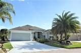 2531 Edgemoor Terrace - Photo 1