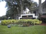 5974 Westgate Drive - Photo 14
