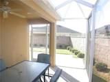 3578 Yucca Court - Photo 19