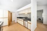 112 Mcclendon Street - Photo 13