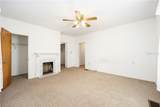 112 Mcclendon Street - Photo 14