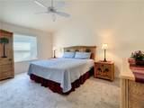 2488 Granville Terrace - Photo 22