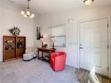 2488 Granville Terrace - Photo 4