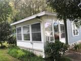 602 Oak Boulevard - Photo 3