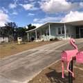 14296 Rialto Avenue - Photo 6