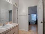 1874 44TH Place - Photo 23