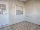 2306 Oak Bend Place - Photo 3