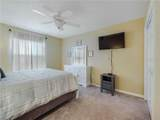 3284 Richmond Drive - Photo 23