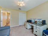 3284 Richmond Drive - Photo 27