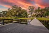 2945 Lakeshore Drive - Photo 3