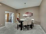 3440 Fairfield Street - Photo 14
