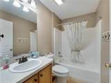 3440 Fairfield Street - Photo 22
