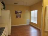 8004 Saint James Way - Photo 5