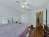 1429 Murrell's Inlet Loop - Photo 21
