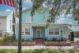 644 Donnelly Street - Photo 6