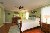 2393 Carriage Hill Way - Photo 42