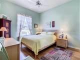 5608 Huntington Street - Photo 33