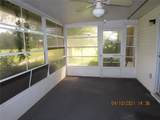 243 Willow Brook Drive - Photo 8
