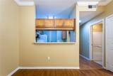2251 16TH Terrace - Photo 10