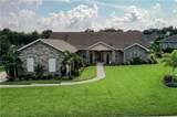 5950 Coveview Drive - Photo 44