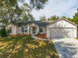 1673 Country Court - Photo 4