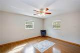 1745 Holy Cow Road - Photo 32