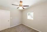 1608 Meredith Place - Photo 28