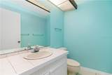 3612 Tigereye Court - Photo 30