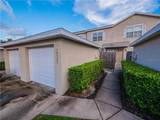 18505 Pebble Lake Ct - Photo 1