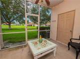 18505 Pebble Lake Ct - Photo 37