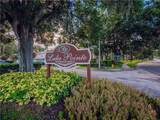 18505 Pebble Lake Ct - Photo 45